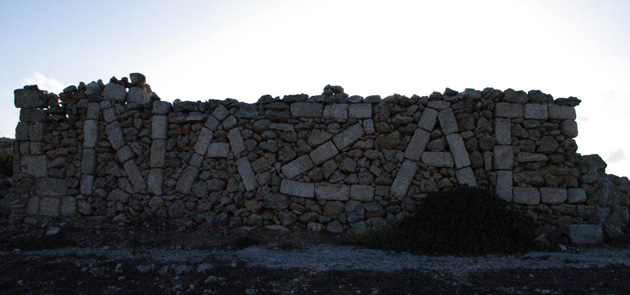 The word NAZAE written with stones