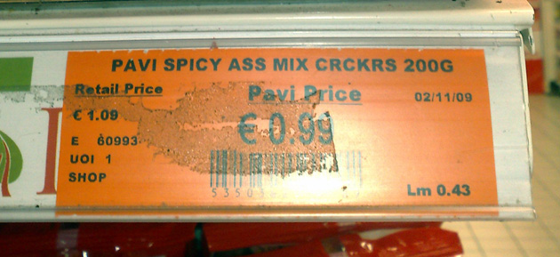 Spicy ASS mix crackers
